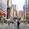 Top 5 Trending Jobs in Japan