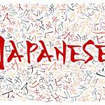 difference between two Japanese writing style- hiragana and katakana