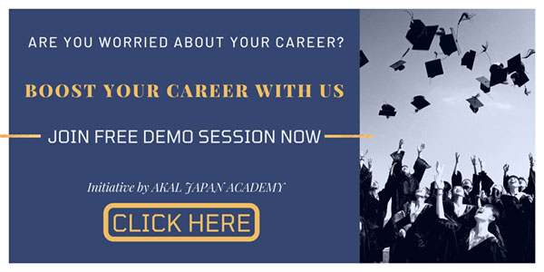 Join Free Demo Session Now