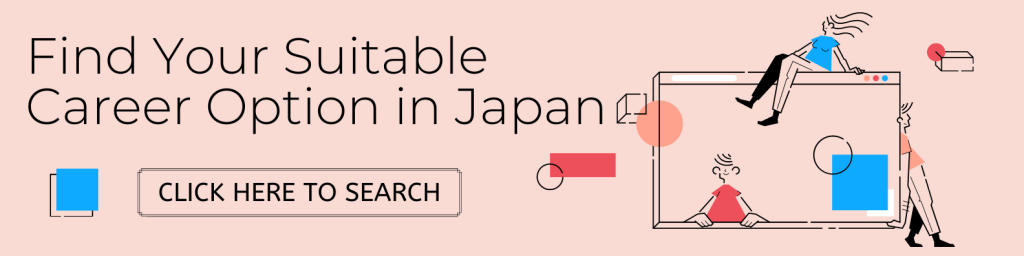career in japan