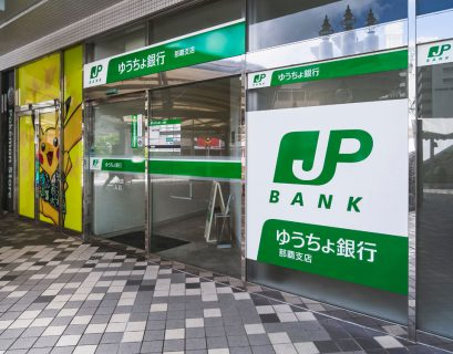 How to open a Bank Account in Japan