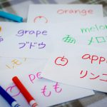 Basic Japanese Words to Learn