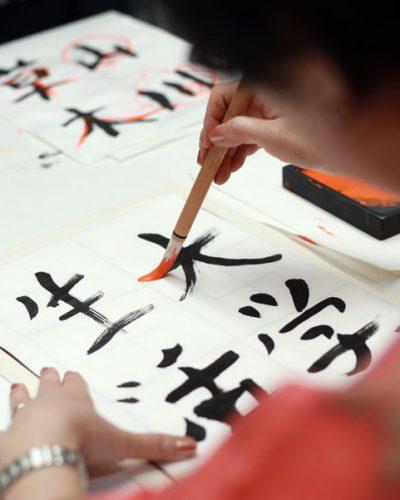 The Japanese Writing System: Kanji, Hiragana, Katakana